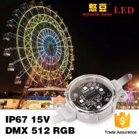 Buy cheap 40mm 50mm DC24V Waterproof Rgb LED Pixel Light For Building Lighting from wholesalers
