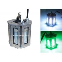 Buy cheap 1000W 316LSS Green Night LED Fishing Lights for Attracting Fish, Fish Farming Cages from wholesalers