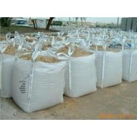 Best Top full open Bottom with spout bulk bag wholesale