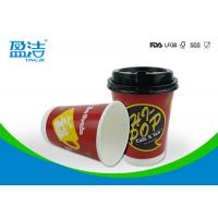 Quality Eco Friendly 12oz Hot Drink Paper Cups With Double Structure Design wholesale