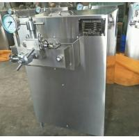 Quality Two Stage High Pressure Homogenizer Machine For Ice Cream Production Line wholesale