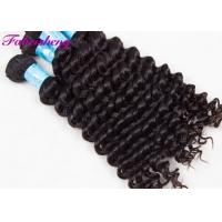 "Best Smooth And Soft Virgin Brazilian Hair Weave No Synthetic Hair 8"" - 30"" wholesale"