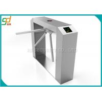 Best Automatic ESD Tripod Turnstile Gate Outdoor Turnstile Security Systems wholesale