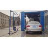 Quality Customized autobase roll automatic car wash equipment, interior car wash wholesale