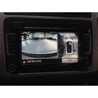 Buy cheap IR Function Panoramic view Car Backup Camera Systems With DVR, Bird View System from wholesalers