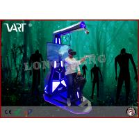 Quality The VR horse riding latest 9D vr game machine for the shopping Mall supplied by VART wholesale