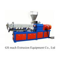 Quality Water Ring Pelletizing Line Double Screw Extruder 12*0.8*1.8m wholesale