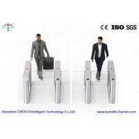 Best Auto Entry Barrier Turnstile Gate Access Controller Suitable For Baby Carriage wholesale