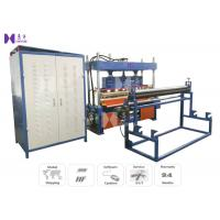 Quality 50HZ / 60HZ Plastic High Frequency Welding Machine With 8T25RA Vibrational Tube wholesale