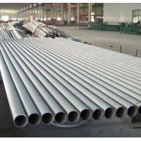 DIN EN Cold Rolling 317l SS Seamless Pipes Stainless Steel Seamless Tube
