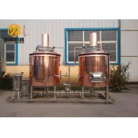 Red Copper Tank Small Brewery Equipment , 300L Beer Making Equipment