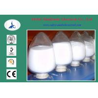 Quality 99%min Lidocaine Raw Steroid Powders CAS 137-58-6 For Local Anesthesia wholesale