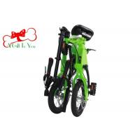 2 Wheels Pedal Assist Electric Bike Aluminium Alloy Frame 12 Folding Bike