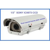 CCD 700TVL Fill Light license plate backup camera For toll station High Definition