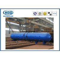Quality Industrial CFB Power Plant Oil Boiler Mud Drum , Steam Drum In Boiler SGS Certification wholesale