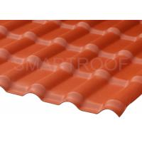 960mm Width Thermal Insulation Plastic Roofing Panels For Sound Blocking