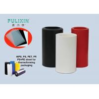 Custom Printing Thermoforming Plastic Rolls For Packaging , Black / White / Red
