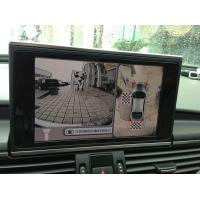 Best HD DVR Car Rearview Camera System With Seamless 360 Degree Bird View,Suitable for  Audi wholesale