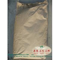 Quality oil drilling organic guar gum good dispersion high viscosity shale gas powder wholesale