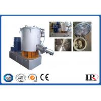 Buy cheap SHR - Series High Speed Plastic Mixer Machine For Rubber , Easy Operate from wholesalers