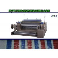 Best Multi Colored Strip Tarpaulin Making Machine Water Jet Powered 500 - 600 rpm Speed wholesale