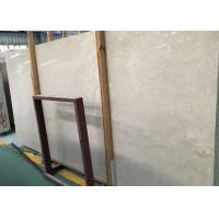 Outdoor New Crema Marfil Marble Slab , Large Marble Floor Tiles Non Slip