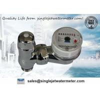 Quality Anti-theft Smart Domestic Water Flow Meter , Water Velocity Meter G3/4-B Thread wholesale