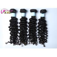 Quality Deep Wave Indian Virgin Hair Weft Small Curl Style Unprocessed wholesale