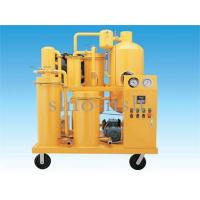 Best SINO-NSH Lubrication Oil Purifier wholesale