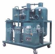 Sell Lubricating Oil Recycling System/ Oil Purification