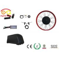 Quality Brushless Gearless Motor Fat Tire Electric Bike Conversion Kit 26 Inch Wheel wholesale