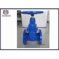 Brass glad type Resilient seated gate valve  DIN3352 F4/F5