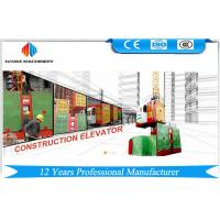 Best Motor Power 3 * 18.5KW Construction Hoist Elevator With Rising Rate 0 - 63 m / min wholesale