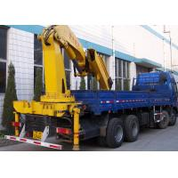 Buy cheap Durable 16 Ton Transporting Articulated Boom Crane , Hydraulic System from wholesalers