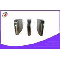 Buy cheap Stainless Steel Black Paint Office Electric Swing Gate Control By Rfid Reader from wholesalers