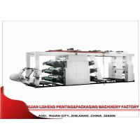 Quality 6 Colors Double Face Flexo Printing Machine For Handle Bag Printing wholesale