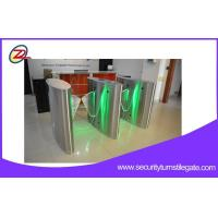 Best Security Flap Barrier Gate  with Ticket Fingerprint ID Card or Barcode Control for Metro Station wholesale