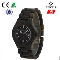 Fashion Maple Wooden Wrist Watch For Women With Interchangeable Straps