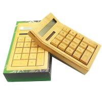cheap customized logo promotional gift,promotional product, promotional gift item solar portable bamboo calculator
