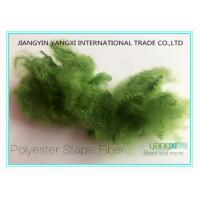 Virgin Color Hollow Polyester Fiber For Spinning / Non Woven / Filling