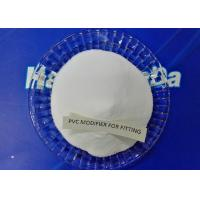 SGS Certification Acrylic Impact Modifier For PVC Water Drain Pipes / Wave Tiles