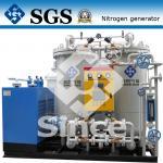 Quality Energy Saving PSA Nitrogen Plant Industrial Nitrogen Generator 5-5000 Nm3/h wholesale