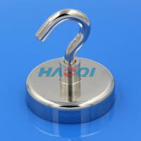 Best 75mm dia 160KG strong neodymium magnetic hook wholesale