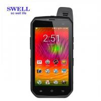 Buy cheap 5 Inch Waterproof  IP68 Smartphone Android 6.0 Dual Sim Card from wholesalers
