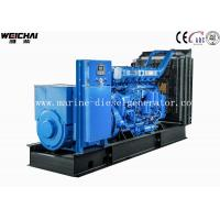 Quality Electric starting 250 KW Open Type Diesel Generator With 197g / kwh Fuel Consump wholesale
