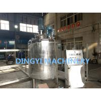 Quality Shower Gel Shampoo Production Line Stainless Steel High Speed Rotating Rotor wholesale