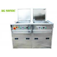 Double Tanks Ultrasonic Engine Cleaner , Waterproof Engine Block Washing Machine