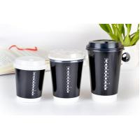 Wholesale ECO-friendly cheap ripple paper cup disposable hot coffee paper cups