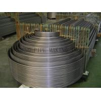 Quality DIN17204 DIN2448 Normalized Carbon Steel U Bend Tube Seamless Plain End wholesale