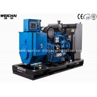 Quality Auto Switch 64 KW Diesel Backup Generator Fixed Power For Industrial / Mining wholesale